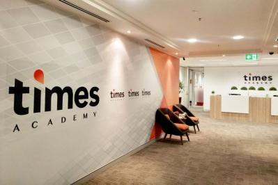 โรงเรียน Time Academy